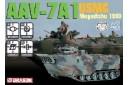 1/72 AAV-7A1 USMC Mogadishu 1993