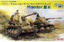 1/35 Marder III Ausf H w/interior Smart kit