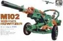 1/35 M-102 Howitzer 105mm