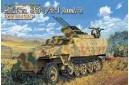 1/35 Sdkfz 251/21 Ausf D Drilling