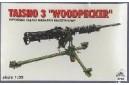 1/35 Japanese machinegun Taisho 3