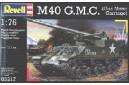 1/72 (1/76) M-40 Gun Motor Carriage