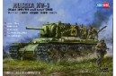 1/48 Soviet KV-1 Small Turret