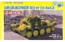 1/35 Auflarungspanzer 38(t) Smart Kit