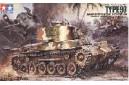 1/35 Japanese Type 97 Medium tank