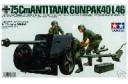 1/35 Anti-tank gun Pak-40/L-46
