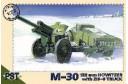 1/35 122mm gun w/ Zis-6 truck