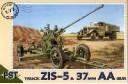 1/72 37mm AA Gun w/ Zis-5 Truck