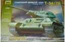 1/35 Soviet T-34/76 Mod 1942