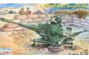 1/35 Anti Aircraft Gun Zu-23