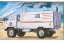 1/35 Gaz-66 Command Version