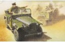 1/35 Commander Car Gaz-69B