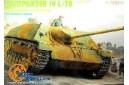 1/35 Jagdpanzer IV L/70 Command