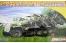 1/72 Sdkfz 251/2 w/Wurfrahmen 40