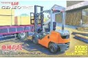 1/32 (1/35) Toyota Geneo 25 Forklift and wood