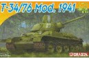 1/72 T-34/76 Mod 1941