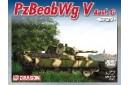 1/72 Pzbeobwg V ausf. G