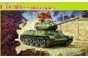 1/35 T-34/85 w/bedspring Premium Edition