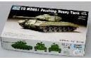 1/72 US M-26A1 Pershing Heavy tank
