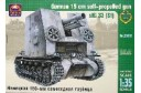 1/35 SiG-33 German Selfpropelled Gun