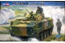 1/35 ZLC-2000 Airborne IFV