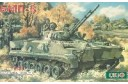 1/35 Russian BMP-3