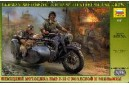 1/35 R-12 motorcycle w/side car and crew