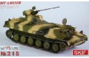 1/35 Russian MT-LB 6MB