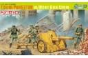1/35 7.5cm Pak-97/38 w/crew Premium Edition