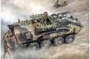 1/35 LAV-M Mortar Carrier Vehicle