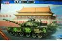 1/35 ZTZ 99B MBT