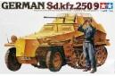 1/35 German Sdkfz 250/9
