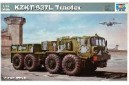 1/35 KZKT-537L Tractor