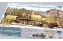 1/35 Sdkfz 7/2 Late w/flak 43