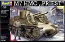 1/35 M-7 HMC PRIEST