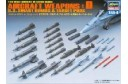 1/48 Aircraft weapons D: US smart bombs