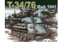1/35 T-34/76 Mod 1941