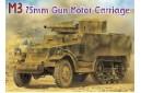 1/35 M-3 75mm gun motor carriage
