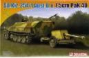 1/72 Sdkfz 251/1 w/ Pak 40
