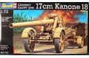1/72 German 17cm Kanone 18