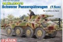 1/35 Sdkfz 234/3 panzerspahwagen 7.5cm