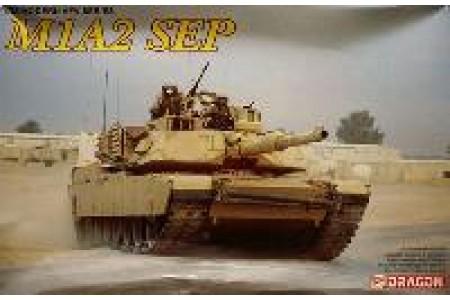 1/35 M-1A2 SEP