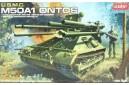 1/35 M-50A1 ONTOS