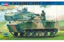 1/35 PLA ZLC-2000 (C&C)