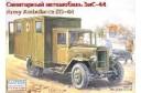 1/35 Zis-44 Ambulance army