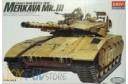 1/35 Merkava Mk III