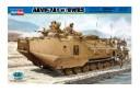 1/35 AAVP-7A1 W/UWGS