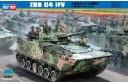 1/35 Chinese ZBD-04 IFV