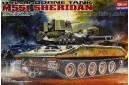 1/35 M-551 Sheridan
