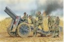 1/35 15cm SIG-33 infantry gun w/crew